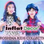 HIROSHIMA KIDS COLLECTION