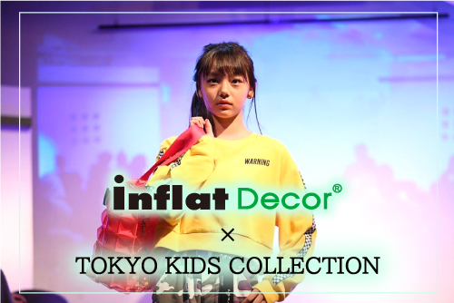 TOKYO KIDS COLLECTION 2DAYS 10/19