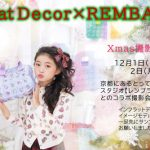 inflat Decor×REMBRANTコラボ撮影会🎄🎄🎄